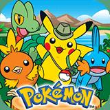 Pokemon S.T.A.R. Version